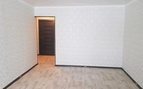 2-комнатная квартира, 49 м², 1/5 этаж, Юбилейный 40 за ~ 11.9 млн 〒 в Кокшетау