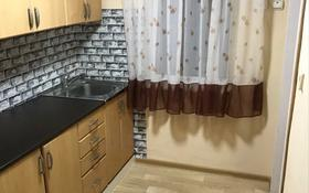 1-комнатный дом помесячно, 48 м², Базарбаева 41 за 65 000 〒 в Алматы, Медеуский р-н
