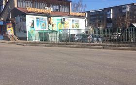 Здание, площадью 247 м², Нурсултана Назарбаева 284Б — Жалела Кизатова за 34 млн 〒 в Петропавловске
