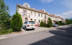 6-комнатный дом, 365 м², 2 сот., Кенесары Хана — Аскарова за 126 млн 〒 в Алматы, Наурызбайский р-н