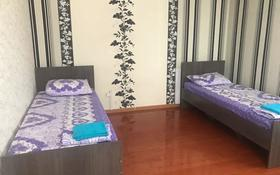 9-комнатный дом помесячно, 409 м², 6 сот., Ондасынова 79 за 700 000 〒 в Нур-Султане (Астана), Есиль р-н