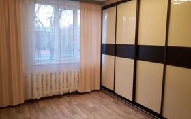 3-комнатная квартира, 69 м², 2/9 этаж, 4-й микрорайон 8 за 27 млн 〒 в Аксае