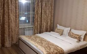 1-комнатная квартира, 35 м², 3/5 этаж посуточно, Шевченко 119 — Тауелсыздик за 9 000 〒 в Талдыкоргане
