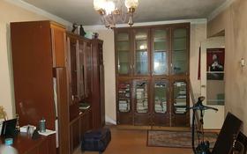 2-комнатная квартира, 42 м², 5/5 этаж, мкр №5 — Абая за 16.5 млн 〒 в Алматы, Ауэзовский р-н
