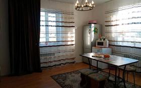 3-комнатный дом посуточно, 100 м², 10 сот., Андыкожа Батыра 15 а за 35 000 〒 в Бурабае
