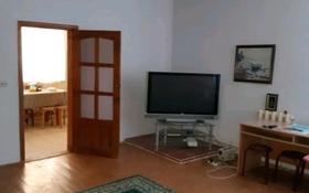 4-комнатный дом помесячно, 300 м², 5 мкр за 150 000 〒 в Кульсары