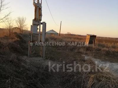 Участок 4.11 га, Междуреченск за 10.5 млн 〒 — фото 3