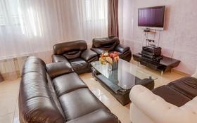 4-комнатный дом посуточно, 270 м², Хан Тенгри 238А за 75 000 〒 в Алматы