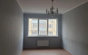 3-комнатная квартира, 76 м², 4/5 этаж, мкр Саялы, Мкр Саялы за 22 млн 〒 в Алматы, Алатауский р-н
