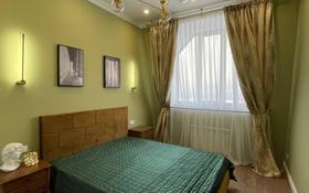 3-комнатная квартира, 63.2 м², 11/11 этаж, Барибаева 43/1 за 42 млн 〒 в Алматы, Медеуский р-н