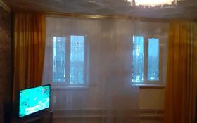 5-комнатный дом, 100 м², 8 сот., 4-я Строительная 85 — Акжаик за 6 млн 〒 в Аксае