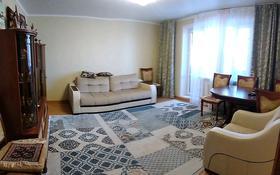 3-комнатная квартира, 65 м², 4/5 этаж, мкр Майкудук, Голубые пруды за 20.3 млн 〒 в Караганде, Октябрьский р-н