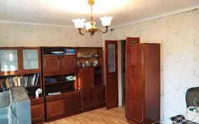 3-комнатный дом, 78 м², 10 сот., улица Шамшырак за 9 млн 〒 в Жезказгане