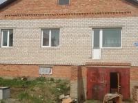 4-комнатный дом, 155 м², 15 сот.