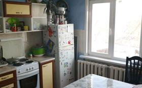 3-комнатная квартира, 67.4 м², 1/5 этаж, улица Машиностроителей 10 за 14.5 млн 〒 в Усть-Каменогорске