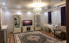 3-комнатная квартира, 117 м², 4/5 этаж, Горького 2к за 45 млн 〒 в Кокшетау
