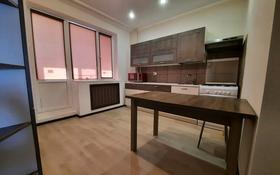 2-комнатная квартира, 67.7 м², 8/9 этаж, 10-й микрорайон 21 за 19 млн 〒 в Аксае