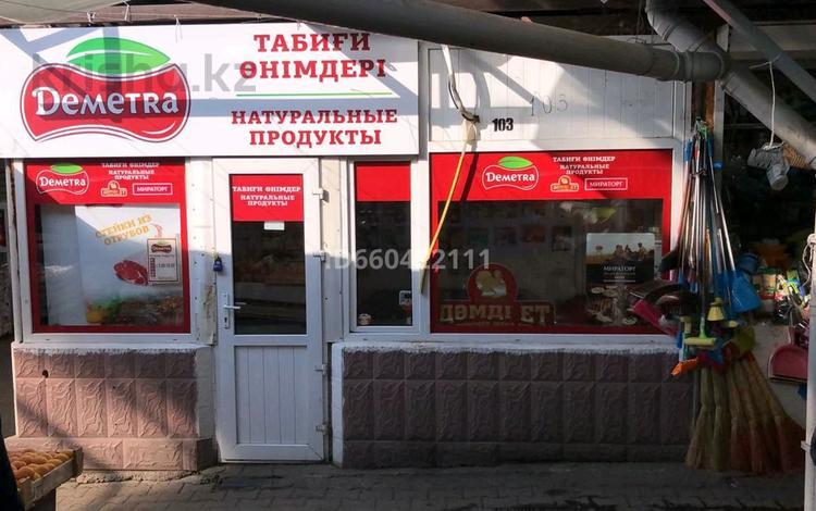 Магазин площадью 8 м², мкр №4, Мкр №4 — Домостроительная за 2.8 млн 〒 в Алматы, Ауэзовский р-н