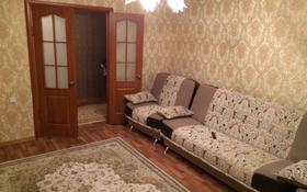 3-комнатная квартира, 60 м², 4/10 этаж, Камзина 350 за 13.5 млн 〒 в Павлодаре