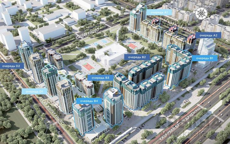 4-комнатная квартира, 131.32 м², 9/14 этаж, Улы Дала 5/1 за ~ 49.4 млн 〒 в Нур-Султане (Астана), Есиль р-н