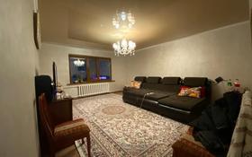 3-комнатная квартира, 90 м², 5/5 этаж, Мкр Каратал за 27.5 млн 〒 в Талдыкоргане