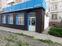 Магазин площадью 116 м²