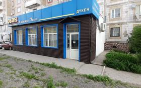 Магазин площадью 116 м², Казыбек би р-н, мкр Юго-Восток за 35 млн 〒 в Караганде, Казыбек би р-н