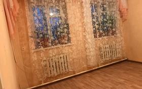 2-комнатная квартира, 37 м², 2/2 этаж, улица Темира Масина 65 — проспект назарбаева за 8 млн 〒 в Уральске