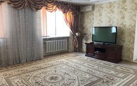 5-комнатная квартира, 158.6 м², 5/6 этаж, Курмангазы 1А за 45 млн 〒 в Атырау