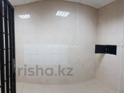 Офис площадью 1345 м², Тимирязева — проспект Сакена Сейфуллина за 8 500 〒 в Алматы, Бостандыкский р-н — фото 15