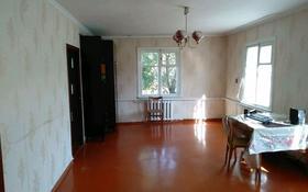 4-комнатный дом, 65 м², 26 сот., Достык 92 за 10 млн 〒 в Тургене