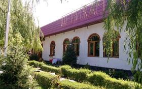 Промбаза 150 соток, Трасса Алматы Бишкек — Заправка Гелиос за 1 000 〒 в Иргелях