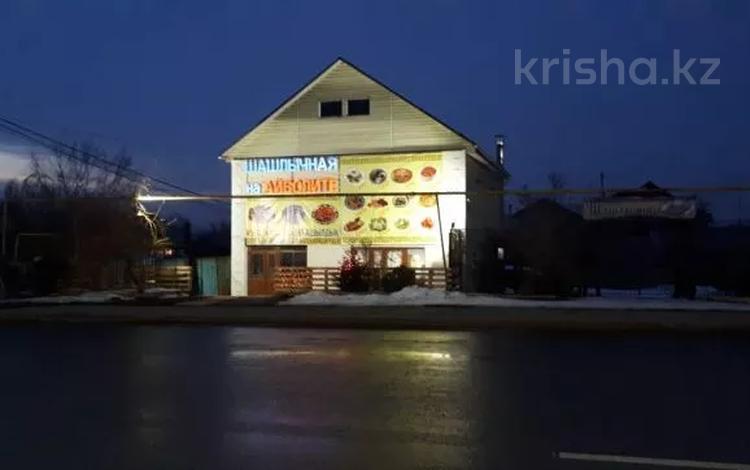 Сдам в аренду кафе за 200 000 〒 в Алматы, Наурызбайский р-н