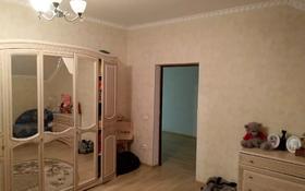 4-комнатный дом, 268 м², 4 сот., Шамсутдинова 12 — Достык за 28 млн 〒 в Уральске