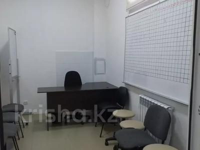 Здание, площадью 250 м², Конаева за 80 млн 〒 в Таразе — фото 21