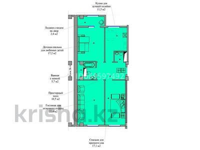 3-комнатная квартира, 89 м², 3/10 этаж, Ильяс Омарова 8/1 стр — Сыганак за 30.5 млн 〒 в Нур-Султане (Астане), Есильский р-н