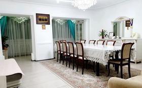 5-комнатная квартира, 125 м², 2/4 этаж, Желтоксан 73 за 40 млн 〒 в Таразе