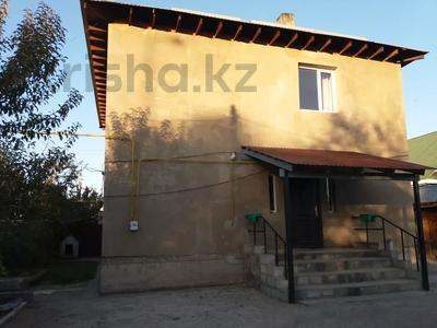 6-комнатный дом, 170 м², 4 сот., Отеген батыр за 26 млн 〒 в Алматы, Турксибский р-н — фото 18