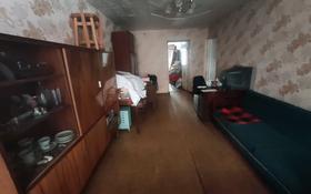 2-комнатная квартира, 49.5 м², 4/4 этаж, Рыскулова за 10.5 млн 〒 в Талгаре