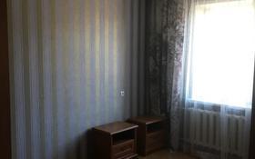 4-комнатная квартира, 77.1 м², 5/10 этаж, мкр Юго-Восток, Гульдер 1 19 за 25 млн 〒 в Караганде, Казыбек би р-н