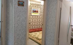 3-комнатная квартира, 60.8 м², 1/5 этаж, Беркимбаева 176 за 9 млн 〒 в Экибастузе