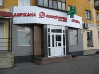 Магазин площадью 135 м²