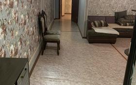 3-комнатная квартира, 97.6 м², 2/5 этаж, мкр Жилгородок 55 за 21 млн 〒 в Актобе, мкр Жилгородок
