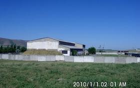 Промбаза 7 га, С.Жаскешу 1144 за 40 млн 〒