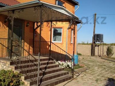6-комнатный дом, 350 м², 10 сот., 50 лет ВЛКСМ за 35 млн 〒 в Максимовке — фото 3
