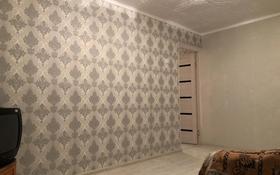 2-комнатная квартира, 60 м², 5/5 этаж, Сулейманова 12 за 10.5 млн 〒 в Таразе