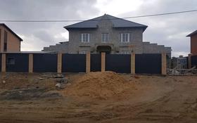 7-комнатный дом, 400 м², 10 сот., Мкр.Таугуль 16 за 80 млн 〒 в Караганде, Казыбек би р-н
