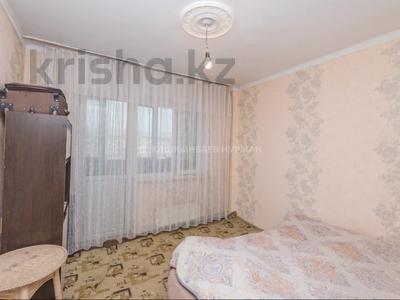 2-комнатная квартира, 60 м², 7/9 этаж, мкр Аксай-1А — Толе Би за 23 млн 〒 в Алматы, Ауэзовский р-н
