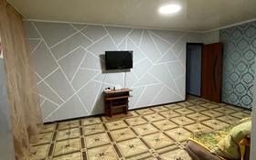2-комнатная квартира, 45 м², 2/4 этаж посуточно, Абая 132 — Ташеного за 6 500 〒 в Кокшетау