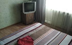 2-комнатная квартира, 55 м², 5/6 этаж посуточно, проспект Абилкайыр Хана 60/3 за 6 000 〒 в Актобе